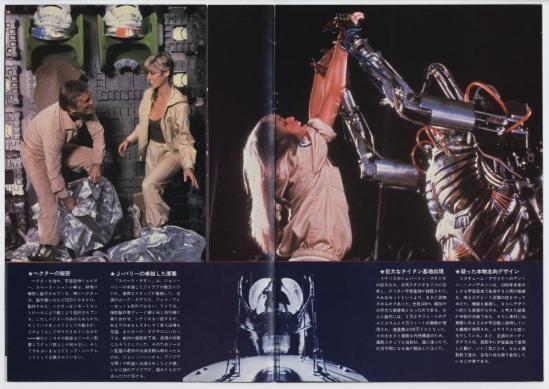 japanese program 1