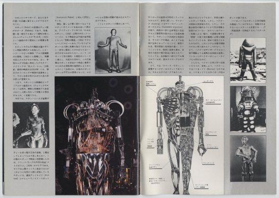 japanese program 2